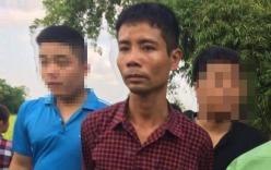 Vụ nam thanh niên có hình xăm chết lõa thể: Bắt được nghi phạm