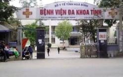 Hòa Bình: Khởi tố vụ án liên quan đến 7 bệnh nhân tử vong sau chạy thận