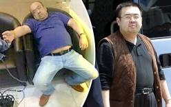 Vụ Kim Jong-nam bị sát hại: