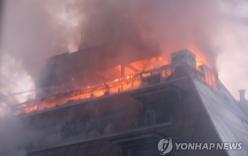 Tòa nhà Hàn Quốc bốc cháy, 29 người thiệt mạng