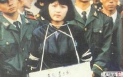 Cuộc đời ngắn ngủi của nữ tử tù xinh đẹp và si tình nhất Trung Quốc