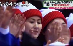 Cổ vũ nhầm cho người Mỹ, cổ động viên Triều Tiên bị nhắc nhở