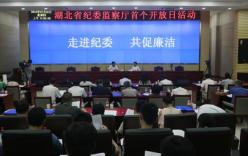 Quan tham đoản mệnh nhất Trung Quốc: Mất chức sau 1 giờ đắc cử chỉ vì một chiêc quần
