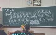 Cô giáo thức suốt 14 tiếng vẽ chân dung cả lớp lên bảng ngày chia tay: Cả bầu trời kỷ niệm đó, ai nỡ lòng xóa đi