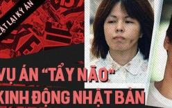 """Vụ án """"tẩy não"""" kinh động Nhật Bản: Dụ dỗ người tình lừa đảo, tiếp tay giết người rồi khiến cả gia đình tàn sát lẫn nhau dã man"""