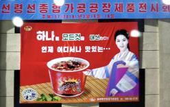 Rũ bỏ tư tưởng cũ, ngành công nghiệp thực phẩm Triều Tiên