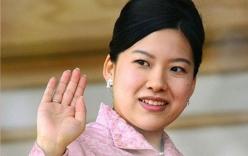 Công chúa Nhật Bản từ bỏ thân phận hoàng gia, kết hôn với nhân viên hãng tàu biển