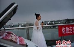 Cô gái dùng ô tô và vali tiền cầu hôn, bạn trai sợ hãi không dám bước đến