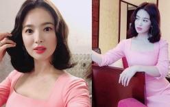 Ảnh fan chụp vội đã đẹp, Song Hye Kyo còn khiến dân tình thêm phần náo loạn bằng loạt hình selfie quá xuất sắc