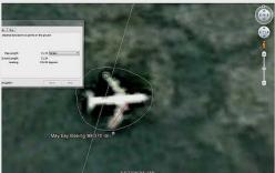 Người đàn ông Gia Lai nói tìm thấy máy bay MH370 là kỹ sư tập đoàn lớn