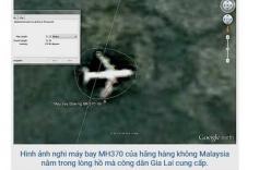 Gia Lai báo cáo điều tra vụ người dân phát hiện vị trí máy bay MH370 gây xôn xao