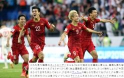 Báo Nhật Bản khen ngợi thể lực Việt Nam, fan Hàn mong \