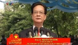 Toàn văn bài phát biểu của Thủ tướng tại lễ kỷ niệm ngày 30/4