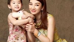 Chồng cũ bất ngờ tiết lộ Huỳnh Dịch sắp cưới lần 3