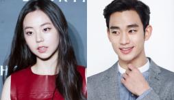Quản lý của Kim Soo Hyun và Sohee lên tiếng về tin đồn kết hôn