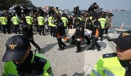 Thuyền viên phà Sewol: Hành khách không thể thoát khỏi vì phà chìm quá nhanh