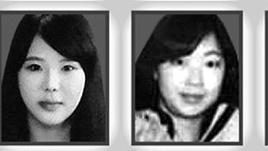 Hàn Quốc công nhận 3 thuyền viên phà Sewol là anh hùng
