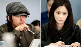Jang Nara vẫn đẹp như thiếu nữ ở tuổi 34