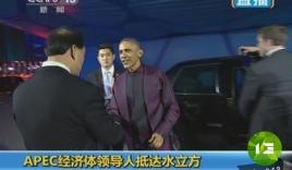"""Obama nhai kẹo cao su """"chọc giận"""" người dân Trung Quốc"""