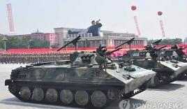 Triều Tiên sở hữu 2.500 xe bọc thép chạy nhanh hơn xe của Hàn Quốc
