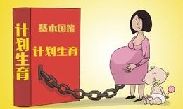 Trung Quốc vật lộn với 13 triệu 'công dân đen' sau khi bỏ chính sách một con