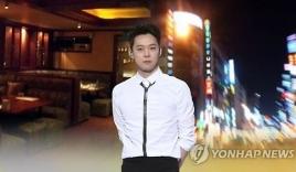 Công ty của Park Yoochun viết tâm thư lên tiếng khẳng định sự 'trong sạch' của nam diễn viên