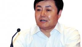 Tử hình treo quan tham Trung Quốc giấu 3 tấn tiền trong nhà