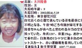 Trùng hợp đáng ngờ giữa vụ Nhật Linh và bé gái mất tích ở Nhật 15 năm trước
