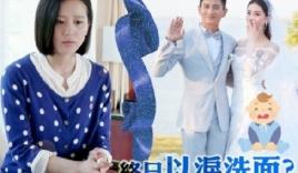 Lưu Thi Thi bị nghi trầm cảm sau sinh vì mâu thuẫn với mẹ chồng