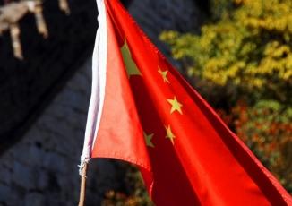 Thế giới đang lầm tưởng những gì về Trung Quốc?
