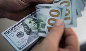 Bản tin tỷ giá ngoại tệ hôm nay 25/1: Đồng USD cao chót vót