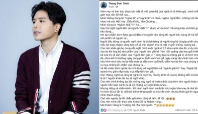 Trịnh Thăng Bình nêu quan điểm về việc 'khán giả nuôi nghệ sĩ', netizen gật gù tán thành