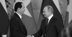 Tổng thống Nga Putin gửi điện chia buồn về việc Chủ tịch Trần Đại Quang qua đời