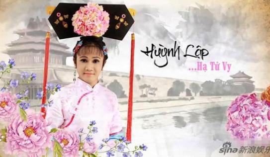 Dân mạng Hoa ngữ tranh cãi vì 'Hoàn Châu cách cách' Việt