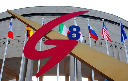 Nga khẳng định quyết tâm không quay lại G8