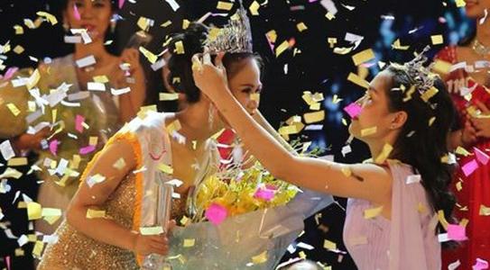 Nữ sinh sư phạm đăng quang Nữ sinh viên Việt Nam duyên dáng 2014