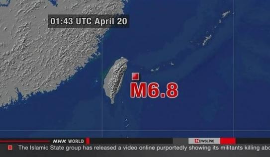 Xảy ra động đất mạnh, Nhật Bản phát cảnh báo sóng thần