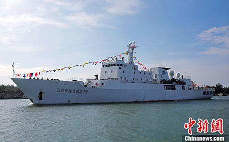 Trung Quốc biên chế tàu tuần tra lớn nhất cho 'thành phố Tam Sa'
