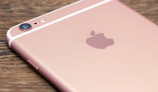 iPhone 6S sẽ lên kệ ngày 25/9?