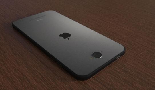 Chiêm ngưỡng bản thiết kế iPhone 7 đẹp khó cưỡng