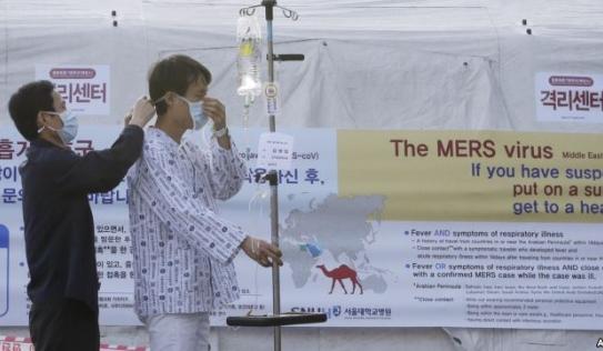 Thực hư tin đồn có người nhiễm virut MERS-CoV ở tòa nhà Keangnam Hà Nội