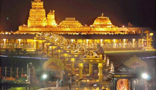 Nhà chùa gửi 4,5 tấn vàng vào ngân hàng, thu lãi 80kg vàng/năm