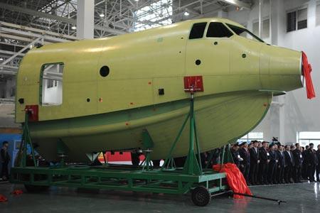 Trung Quốc tiết lộ về thủy phi cơ lớn nhất thế giới