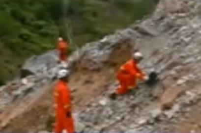 Trung Quốc: Lở đất, 40 người mất tích