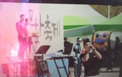 Jae Joong vui mừng nhún nhảy khi hội ngộ Yunho trong quân ngũ