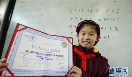 Nữ sinh 10 tuổi là Quán quân Trí nhớ thế giới