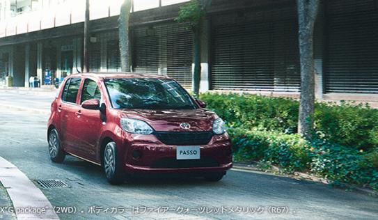 Toyota Passo ra mắt có giá gần 240 triệu