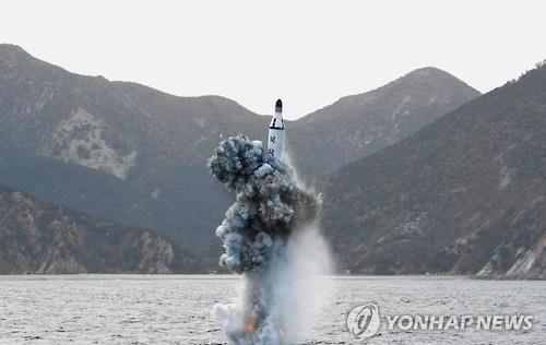 Triều Tiên triển khai tàu ngầm 3.000 tấn để phóng tên lửa đạn đạo