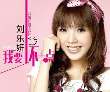 Sao nữ Đài Loan tố bị đạo diễn và nhà sản xuất gạ tình