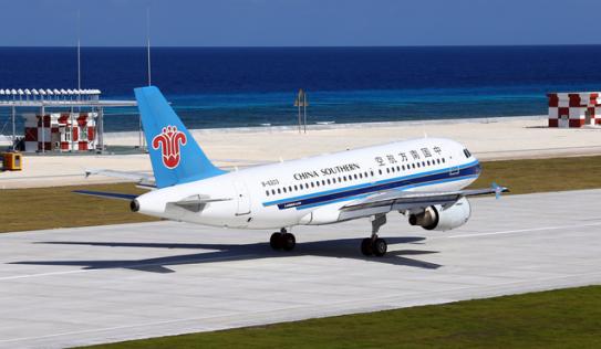 Máy bay dân sự TQ liên tiếp hạ cánh trái phép xuống Trường Sa